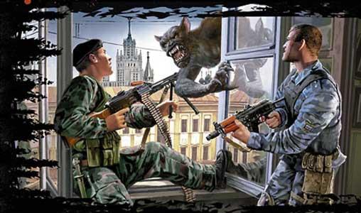 Борис Громов Рядовые Апокалипсиса книга 2
